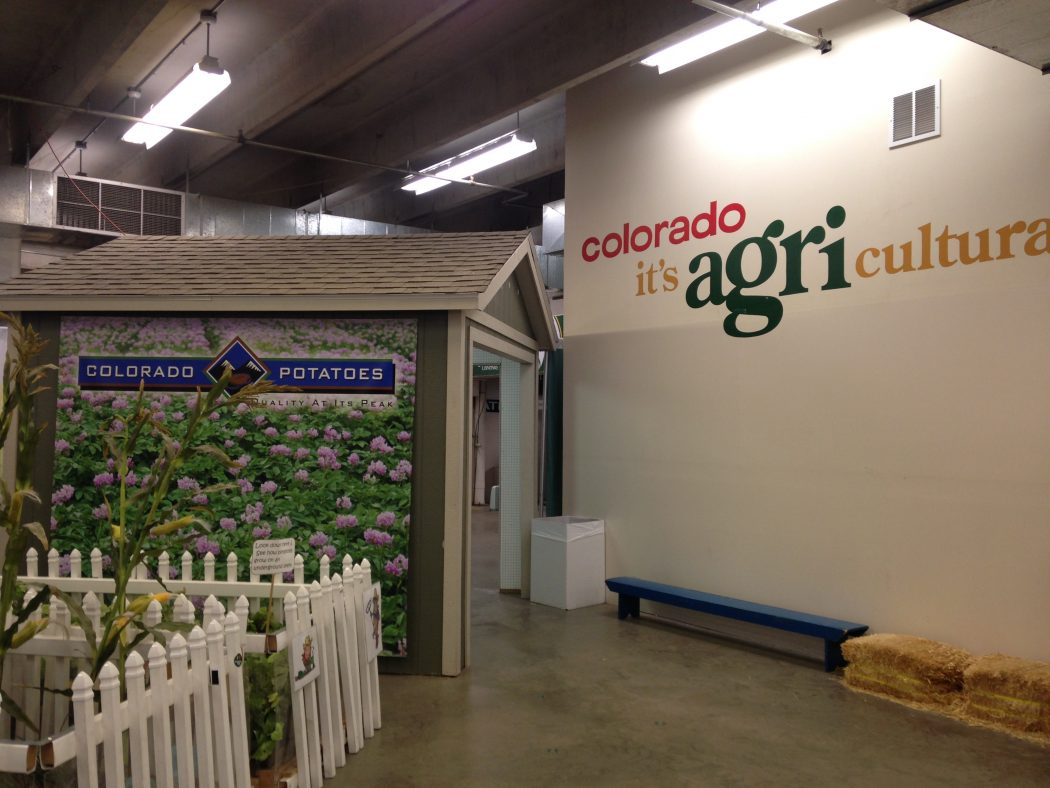 The entry building in the agriculture display.